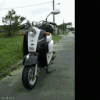 Cumpar Motor 110-150cc Atv China - last post by crysswald